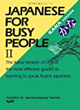 Association for Japanese Language Teaching: Japanese for Busy People II