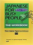 Kodansha International: Japanese for Busy People II: Workbook Tapes (Japanese for Busy People Series) (Pt.2)