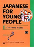 AJALT: Japanese For Young People II: Tapes (Set 2)