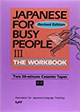 Association for Japanese Language Teachi: Japanese for Busy People III: Workbook Tapes (Vol 3)