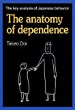 Doi, Takeo: The Anatomy of Dependence