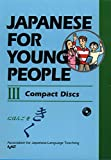 AJALT: Japanese for Young People III: CDs