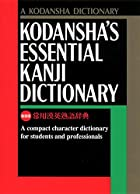 Kodanshas Essential Kanji Dictionary…