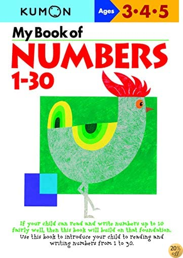 TMy Book Of Numbers 1-30 (Kumon Workbooks)