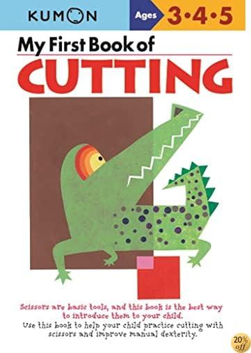 TMy First Book Of Cutting (Kumon Workbooks)