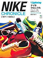Nike Chronicle Separate Lightning Vol. 105…