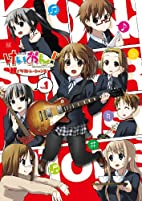 K-On! (Keion!) Chou Illustrations Artbook…