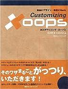 Customizing XOOPS…