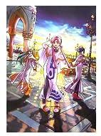Kozue Amano Artbook 3: Cielo by 天野…