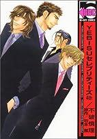 Yebisu Celebrities, Volume 4 by Shinri Fuwa