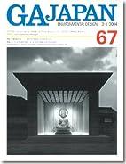 GA Japan Encironmental Design 67