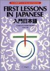 First Lessons In Japanese by Alc