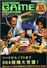 Electronic games 70's & 80's…