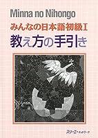 Guidance of teaching Japanese Beginner 1 of…