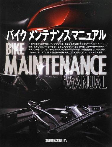 bike-maintenance-manual