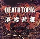 Deathtopia, 廃墟遊戯 by Shinichiro…