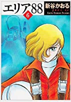 Area 88, Volume 6 by Kaoru Shintani