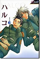 Doujin Sakka Collection 24 Halco by…