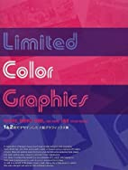 Limited Color Graphics―FLYERS,DIRECT…
