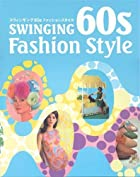 Swinging 60s Fashion Style by P-I-E Books