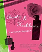 Beauty and Healthcare Package Design by…