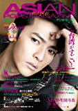 ASIAN POPS MAGAZINE 105号