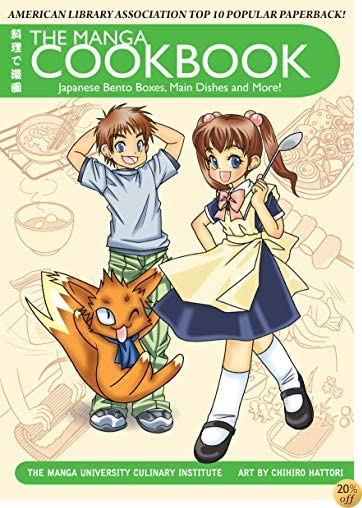TThe Manga Cookbook: Japanese Bento Boxes, Main Dishes and More!