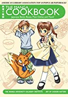 The manga cookbook by Ishihara Yoko