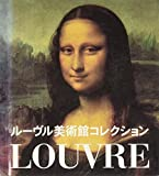 Laclotte, Michel: Treasures of the Louvre