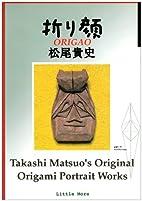 Origao - Mask (Origao) (in Japanese) by…