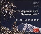 Japanisch im Sauseschritt 1. 3 Audio-CDs by…