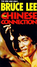 The Chinese Connection [1972 film] by Wei Lo