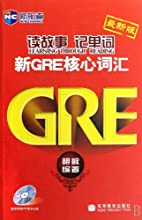New GRE core vocabulary - story reading and…