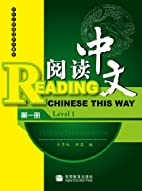 Reading Chinese This Way Level 1 (Chinese…