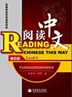 Reading Chinese This Way Level 4 (Chinese…