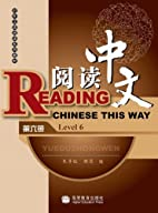 Reading Chinese This Way Level 6 (Chinese…