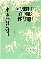 Manuel de chinois pratique, tome 1
