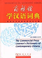 The Commercial Press Learners Dictionary of…