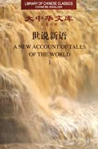 A New Account of Tales of the World (1-2):…