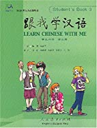 Learn Chinese with Me - Student's Book…