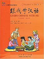 Learn Chinese with Me 4: Workbook (English…