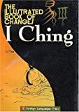 Li, Yan: The Illustrated Book of Changes