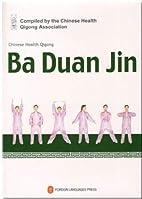 Chinese Health QigongBa Duan Jin by Chinese…