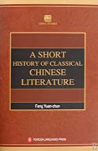 A short history of classical Chinese…