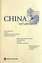 China by Zhou Minguei