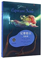 Save the Story: Captain Nemo (Hardcover)…