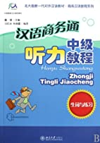 Textbook for Teaching Chinese as Foreign…