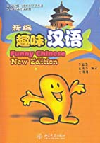 Funny Chinese, New Edition (with 3 CDs)…