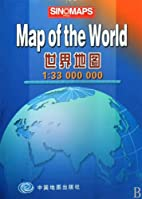 Map of the World (Chinese Edition) by BEN…