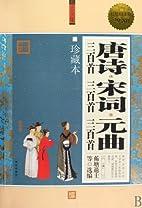 300 Tang Poems, 300 Song Lyrics and 300 Yuan…